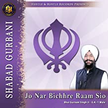 Jo Nar Bichhre Ram Sio (Shabad Gurbani)