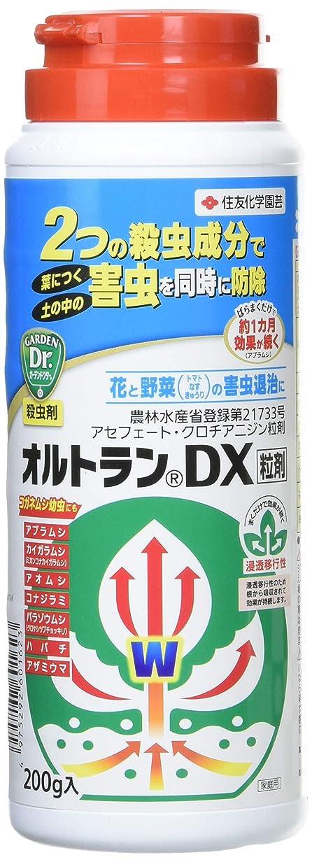ゲージヘビージャンピングジャック住友化学園芸 オルトランDX粒剤 200g