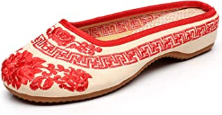 Redluck Womens Chinese Style Embroidery Round Toe Casual Walking Household Canvas Slippers