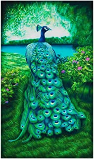 Best peacock fabric panel Reviews