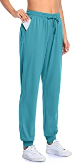 Kimmery Women's Drawstring Elastic Waist Jogger Pants Workout Athletic Sweatpants with Pockets