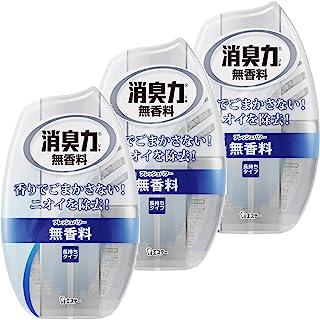 【まとめ買い】 お部屋の消臭力 消臭芳香剤 部屋用 部屋 無香料 400ml×3個