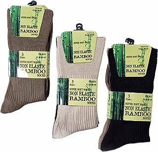 3 Pairs Non Elastic Bamboo Super Soft Work Casual Socks Mens Antibacterial Fashion Browns