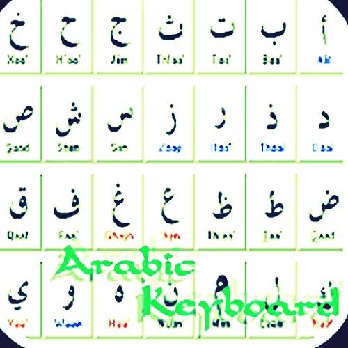 arabic keyboard fre