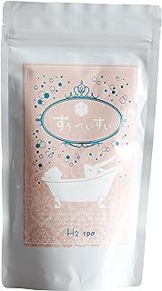 (Sangoje)高濃度 水素スパ すぅ~ぃすぃ マイナス水素イオン 配合 美容 健康に