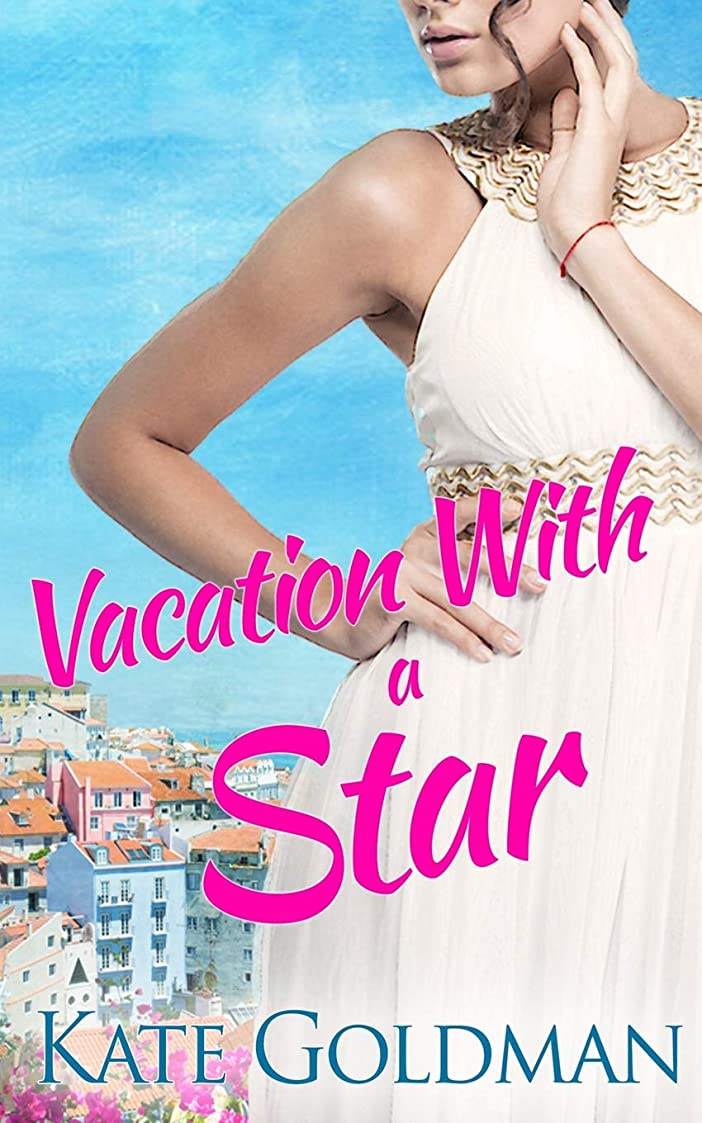 ロケーション閉じる失態Vacation With a Star