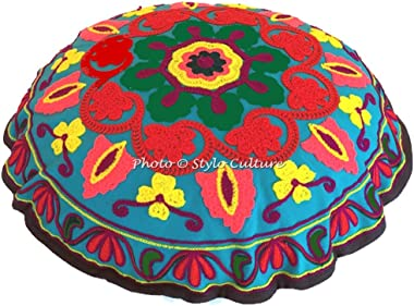 Stylo Culture Ethnic Indian Floor Cushion Cover Traditional Sujani Embroidered Meditation Pillow Case Colorful 18 x 18 Small