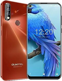 OUKITEL C17 PRO パンチホール エントリースマホ 13MP+5MP+2MP トリプルカメラ搭載 4GB RAM 64GB ROM 6.35インチ HD+ ディスプレイ 3900mAh 大容量 バッテリー MT6763 4G アンド...