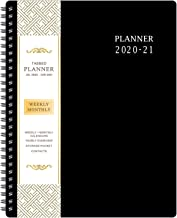 2020-2021 Planner - Academic Weekly & Monthly Planner 7.65