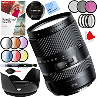 Tamron 16-300mm f/3.5-6.3 Di II VC PZD Macro Lens for Nikon Cameras Bundle with 67mm Filter Sets, 67mm Lens Hood and Accessories (5 Items)
