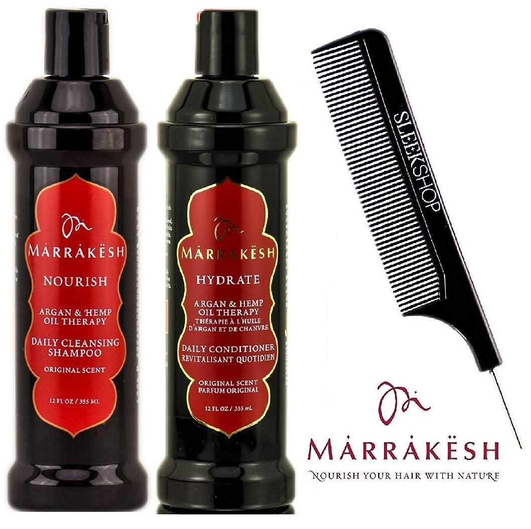 コピー版モスクEarthly Body Marrakesh マラケシュ養う毎日のクレンジングシャンプー&水和物デイリーコンディショナー(ORIGINAL SCENT)デュオキット、アルガン&HEMP OIL THERAPY(なめらかなスチールピンテールコーム付き) original - 12オンス/ 355ミリリットルkit