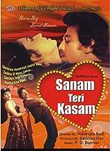 Sanam Teri Kasam: 1982