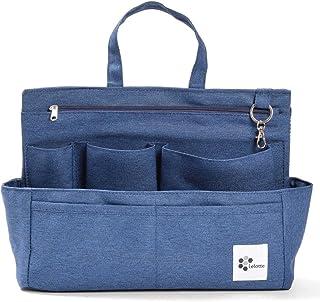 バッグインバッグ トートバッグ用 インナーバッグ 横型 軽量 自立 インナーポケット トート バッグ 収納 IN-YOKO