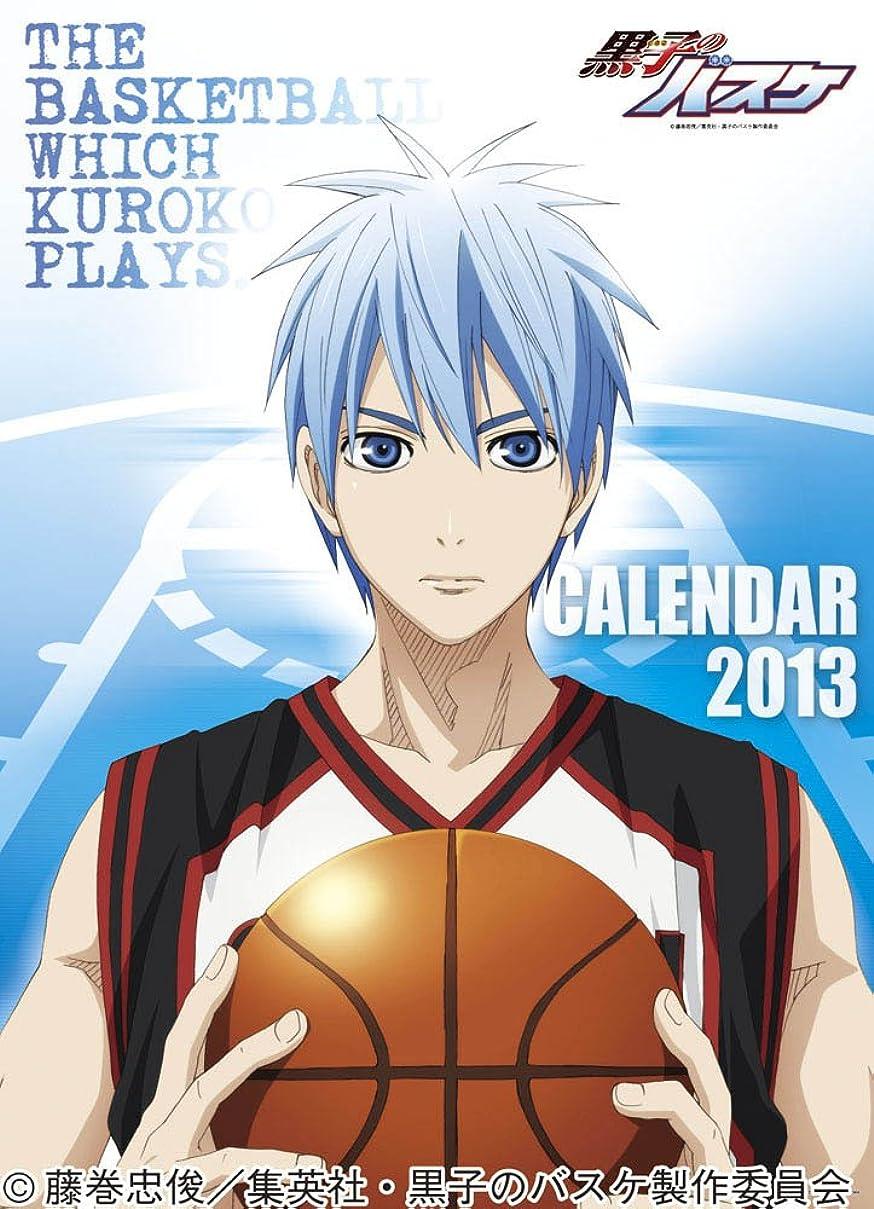 バドミントン売り手提案黒子のバスケ カレンダー2013年 CL-016