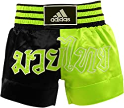 adidas boxing clothing