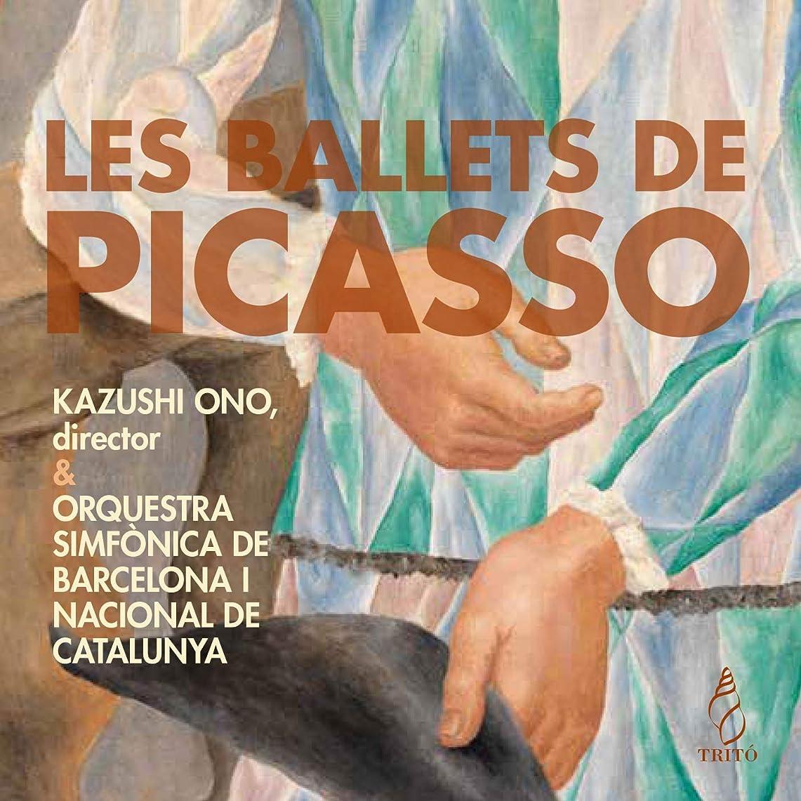 バーマド物足りない回転ファリャ : 三角帽子 | ストラヴィンスキー : プルチネルラ / 大野和士 | バルセロナ交響楽団 (Les Ballets de Picasso / Ono, Orquestra Simfonica de Barcelona) [CD] [Import] [日本語帯?解説付]