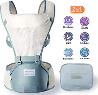 Jerrybaby Baby Carrier with Hip Seat, 2 in 1 Lightweight & Ergonomic Baby Waist Seat for 0-36 Months, Light Green