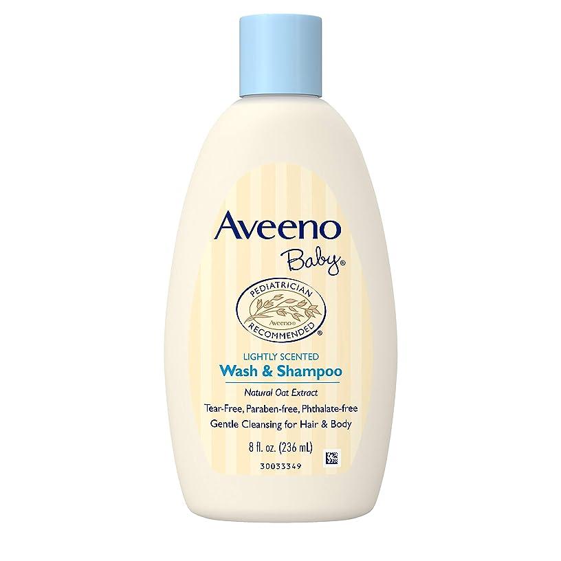失礼なラッドヤードキップリングしないでくださいAveeno Baby Wash & Shampoo 8 fl oz Liquid