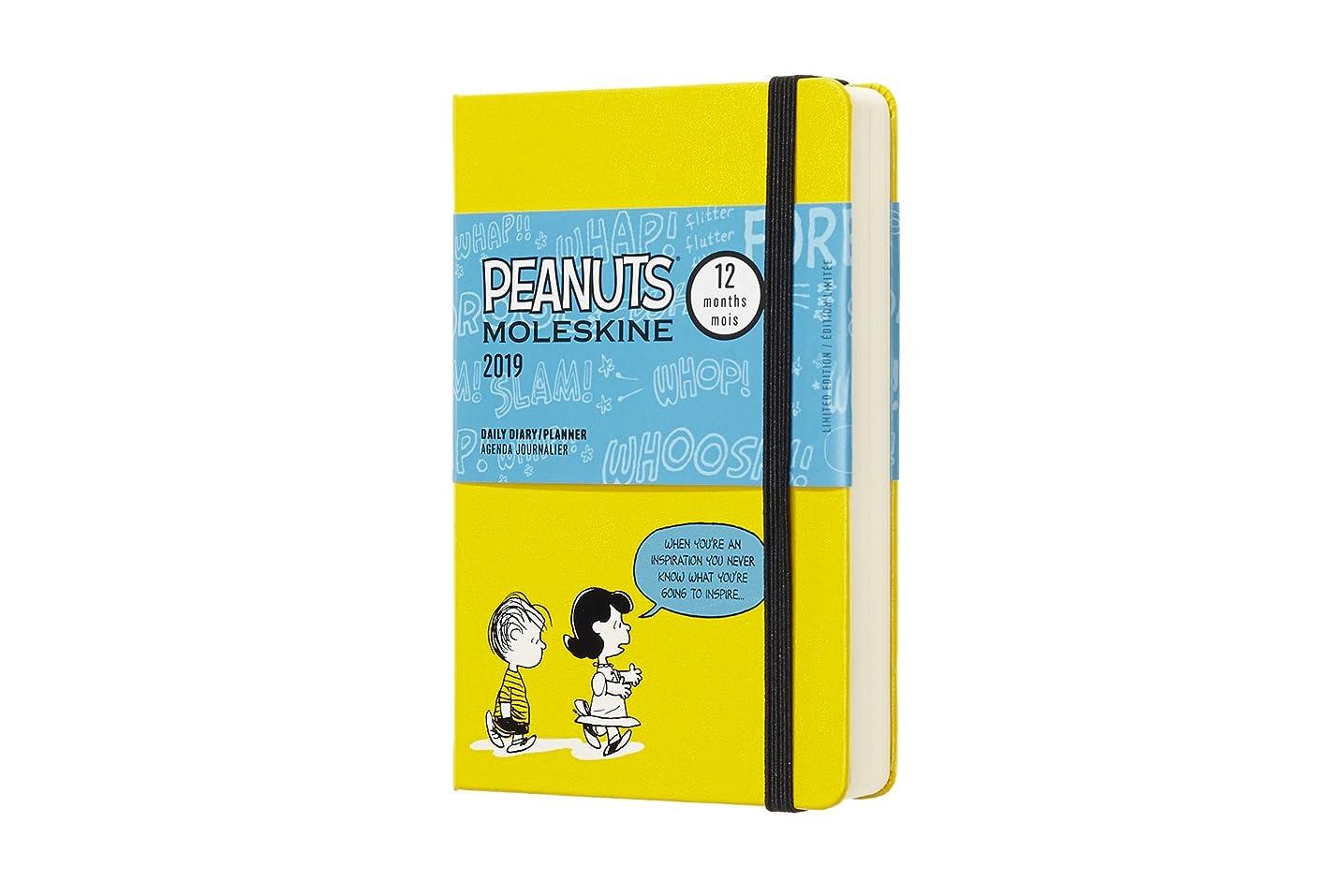 水没ピーブ敬の念Moleskine 2019 12M Limited Edition Peanuts Daily, Pocket, Daily, Yellow, Hard Cover (3.5 x 5.5)