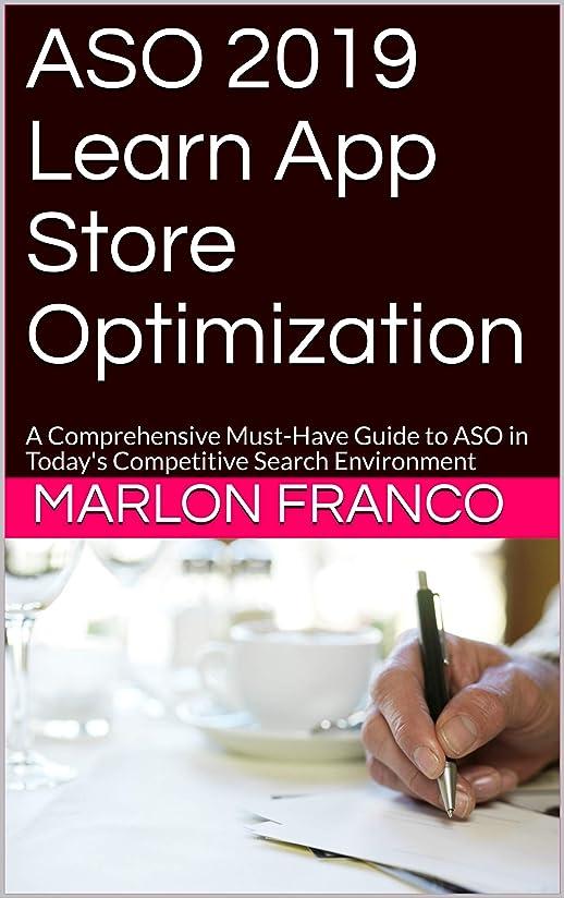 同様に分析メナジェリーASO 2019 Learn App Store Optimization (Free 10 iTunes Accounts): A Comprehensive Must-Have Guide to ASO in Today's Competitive Search Environment (Free 10 iTunes Accounts) (English Edition)