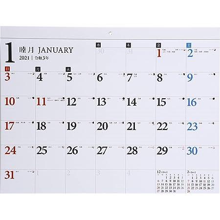 高橋 2021年 カレンダー 壁掛け B3 E51 ([カレンダー])