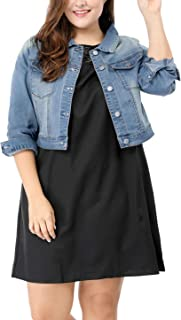 Women's Plus Size Button Closed Cropped Denim Jacket