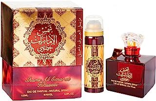 Shams Al Emarat Khususi By Ard Al Zaafaran Halal Fragrance Attar EDP Spray Perfume 100ml + Deodorant
