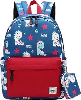 حقيبة ظهر للأطفال الصغار من ماريل للمدرسة ورياض الأطفال للأولاد والبنات مع حزام للصدر