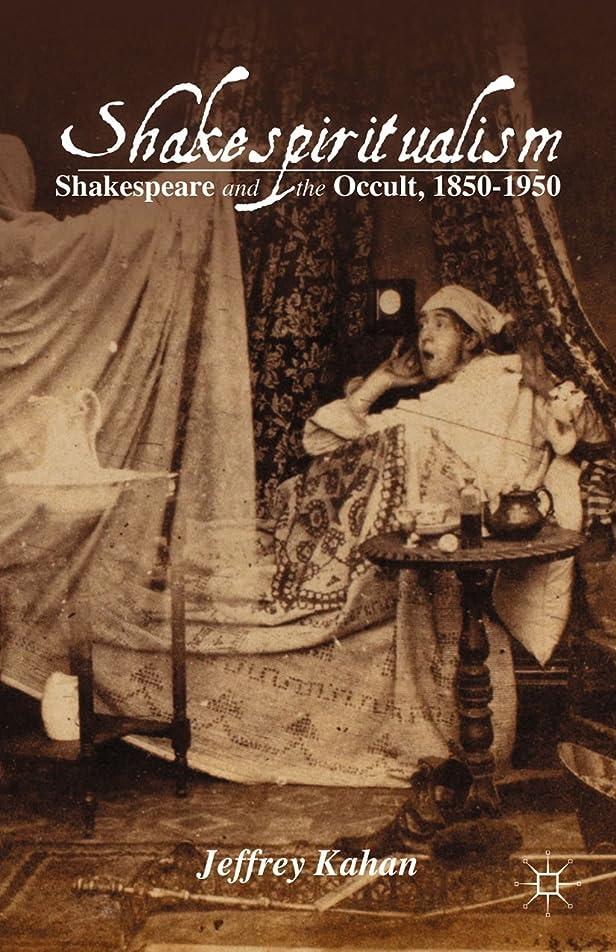合成不明瞭考案するShakespiritualism: Shakespeare and the Occult, 1850–1950 (English Edition)