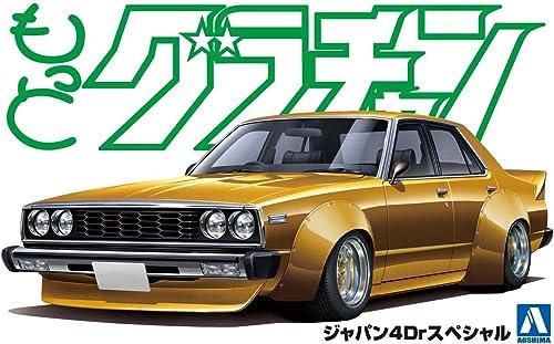 1 24 Japan 4Door Special (Model Car)