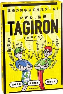 たぎる、論理 TAGIRON タギロン 新装版