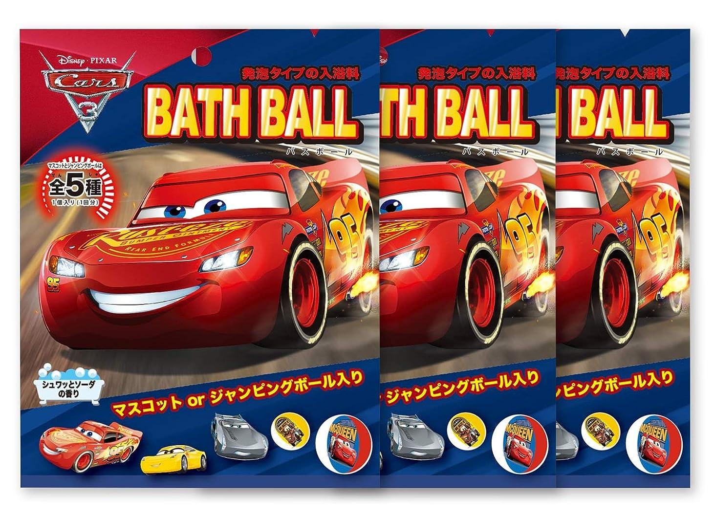 ファンネルウェブスパイダーピン魔術師ディズニー 入浴剤 カーズ3 バスボール おまけ付き ソーダの香り 60g 3個セット