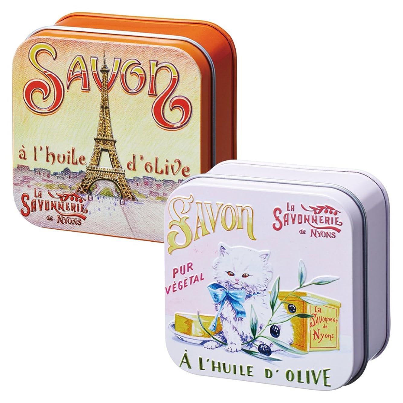好色な素敵なエトナ山フランスお土産 ラ?サボネリー アンティーク缶入り石けん 2種セット(子猫&エッフェル塔)