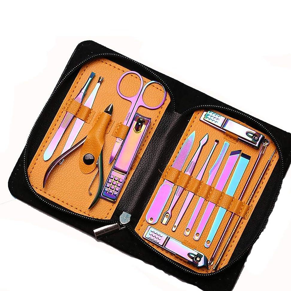 配置家族辛いマニキュアセット 爪切りセット爪切りセット15個セットマニキュアセット美容爪セット トラベル&グルーミングキット