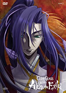 code geass akito the exiled 02