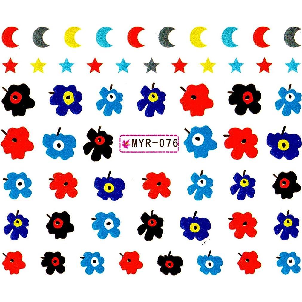 共感する風邪をひく参加するウォーターネイルシール フラワー 花 選べる6種類 極薄?重ね貼りOK (J-04)