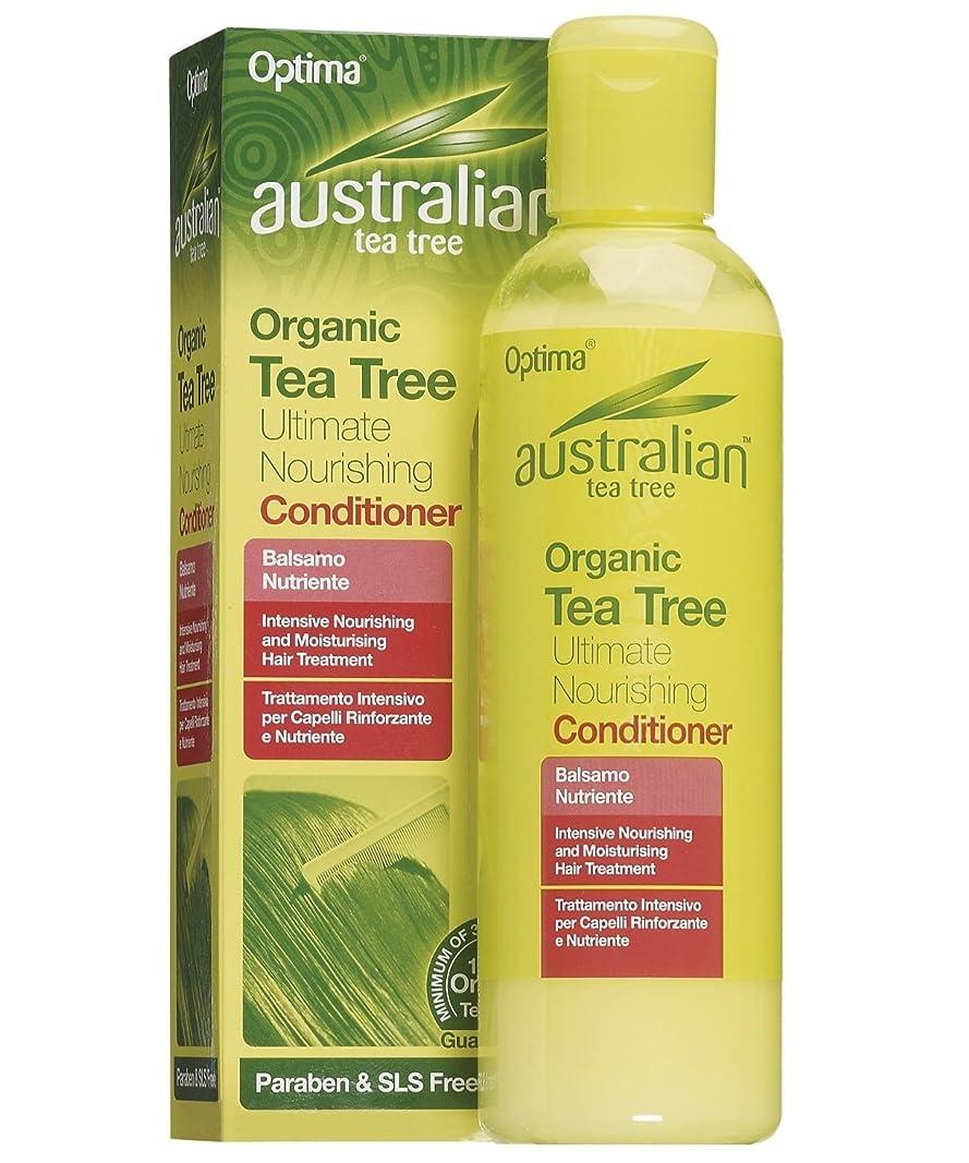 すべて説明的広告主(2パック) - オーストラリア産ティーツリー - コンディショナー250ml 2パックバンドル