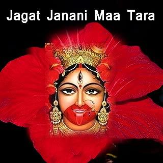 Joy Tara Maa Er Joy