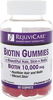 Rejuvicare Biotin 10,000 microgramos, Gomitas para el cabello, la piel y las uñas, Botella de 60 unidades