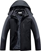 INVACHI Mens Winter Jacket,Waterproof Ski Jacket Winter Windproof Rain Jacket Warm Snow Coats