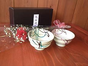 母の日ギフトセット…カーネーション&九谷焼ペアご飯茶碗*流線紋