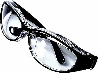 [Anivel] 花粉症 メガネ サングラス 曇り止め ブルーライトカット UVカット パソコン用 防風 防塵 カジュアル 紫外線カット 眼鏡 眼鏡ケース おしゃれ 男女兼用 伊達メガネ