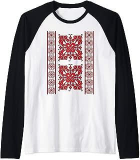 Traditional Romanian folk art motifs from Olt region Raglan Baseball Tee