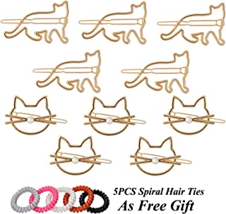 LuzGod 10PCS Cute Cat Hair Clips Pins Spins DIY Any Hair Style for Girls Women, Gold