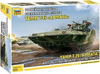 Zvezda 5057 500785057-1 500785057 – 1:72 T-15 TBMP Armata Russ.Heavy Infant. -Plastic Model Assembly-kit-for Beginners-Det...