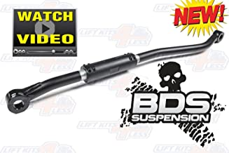 BDS 122315 Front Adjustable Track Bar 0-3
