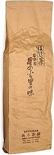 Hoshino-Cha | Connoisseur Hojicha Roasted Green Tea 200g | Yame, Japan | Farmer Packaged | Award Winning | Organically Grown