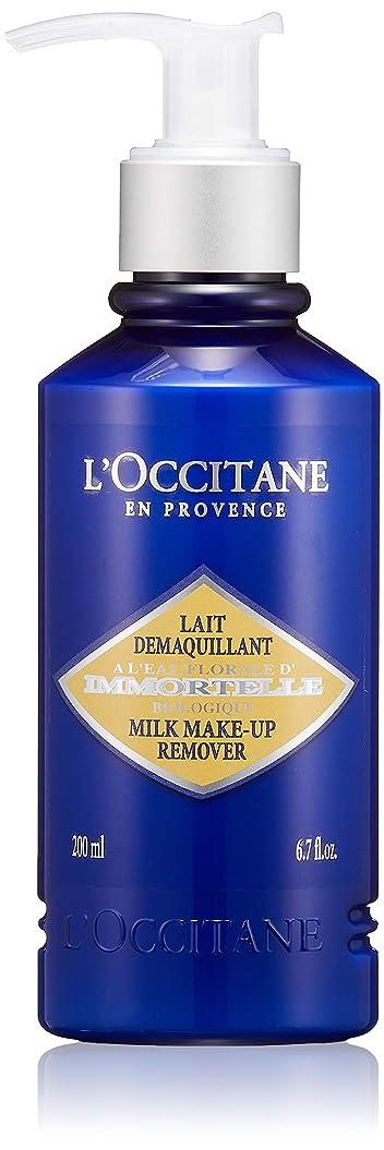 等困った針ロクシタン(L'OCCITANE) イモーテル オイルイン ミルククレンジング 200ml