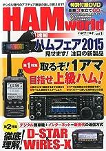ラジコン技術増 HAM world (1) 2015年11 月号 [雑誌]: ラジコン技術 増刊