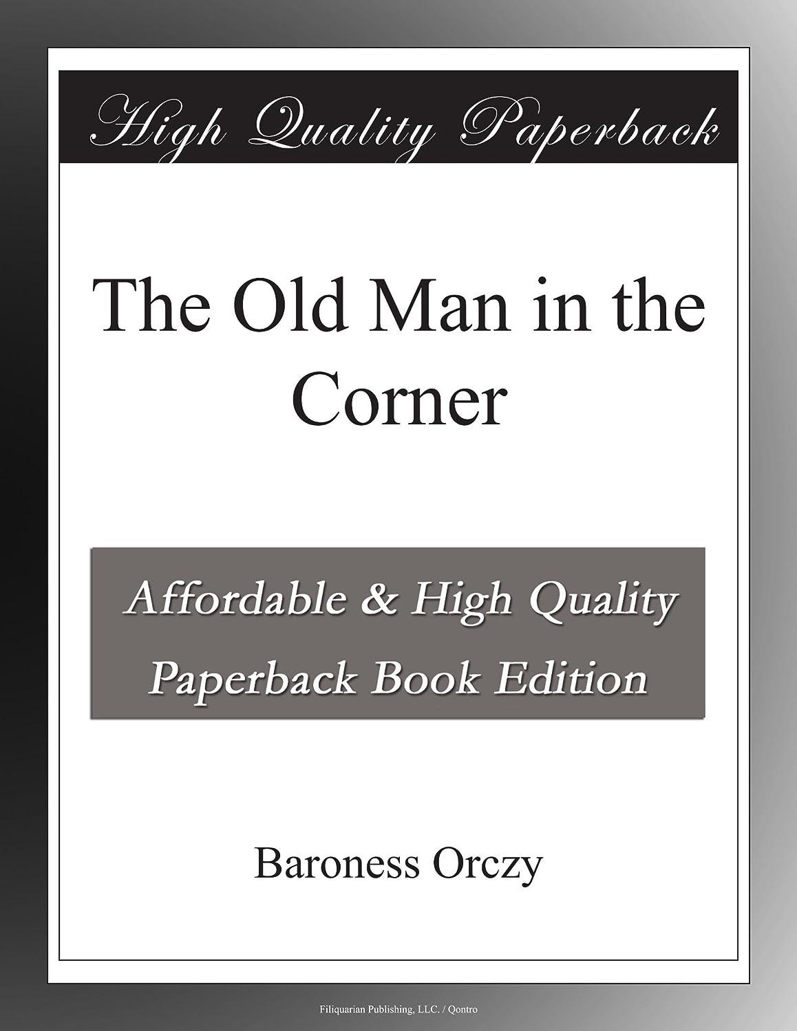 ベリー登録ソビエトThe Old Man in the Corner